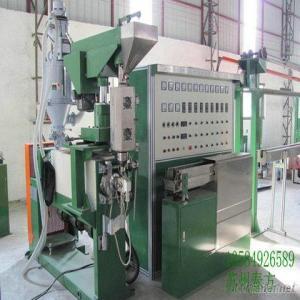 Chemical Foam Extrusion Machine
