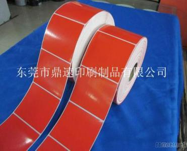 80MM X70MM Red  Barcode Label