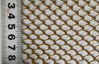 Sell Decorative Chain Link Metal Curtain