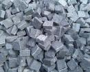 Sell Granite Cubestone