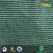 150Gsm Dark Green Shade Net