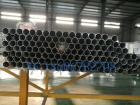 small diameter stainless steel seamless tubes