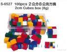 2Cm Cube Weights Box (8G)