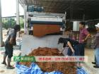 Cocopeat dewatering belt filter press