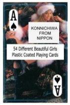Nackter weiblicher spielender Karte-D-Bewohner von Nippon