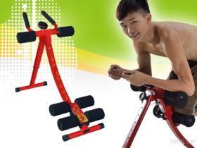 Fitness Styler HO110