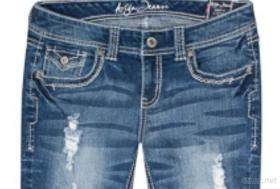 Verkoop Jeans