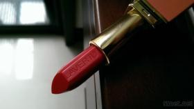 De Lippenstift van het Ontwerp van het embleem door VacuümSysteem