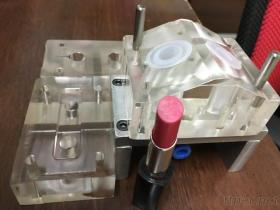 New slime type silicon lipstick