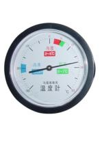 Freezer Thermometer AT-X-8