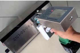 handheld inkjet printer, handheld inkjet coder