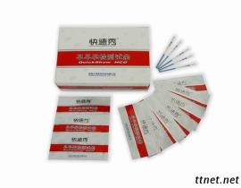 HCG Pregnancy Test Kit, Rapid Diagnostic Test, One Step Test