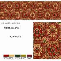 China carpet manufacturer, China custom carpet manufacturer, China custom carpet company, China top 10 carpet manufacturers, China carpet distributor, China carpet supplier