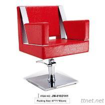 JM-81021H1 Professional Salon Styling Chair, Hair Salon Chair, Salon Stylish Hydraulic Chair, Beauty Chair