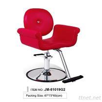 JM-81019G2 Professional Salon Styling Chair, Hair Salon Chair, Salon Stylish Hydraulic Chair Salon All Purpose Hair Styling Chairs