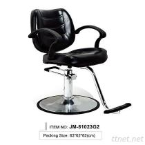 JM-81023G2 Professional Hair Salon Styling Chair, Hair Salon Chair, Hydraulic Salon Stylish Chair