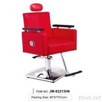 JM-82213H6 Professional Hair Salon Styling Chair, Salon All Purpose Styling Chairs, Salon Stylish Hydraulic Chair