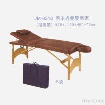 JM-6315/JM-6316 Professional Beauty Facial And Massage Bed, Portable Massage Bed, Beauty Salon Furnishings
