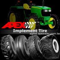 Pneu de tracteur agricole