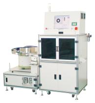 Optical Sorting ( Inspection ) Machine
