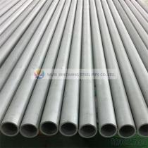 Seamless Stainless Steel Pipe (TP317L Acc. To ASTM A213)