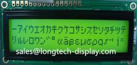 20*2 Character LCD Module