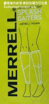 Merrell Heat Transfer Label