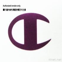 Solid Color Heat Transfer Label