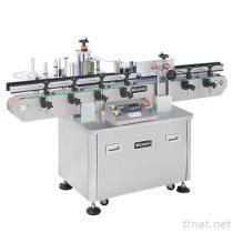 Automatische Ronde Machine lr-400 van de Etikettering van de Fles
