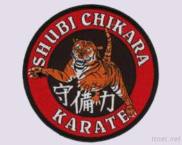 Embroidered Patches - Martial Art - Karate - Dojo