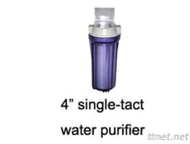 물 정화기