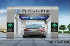 Intelligent automatic non-contact computer car washer