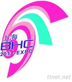 2017第24屆上海國際美容美髮化妝品博覽會