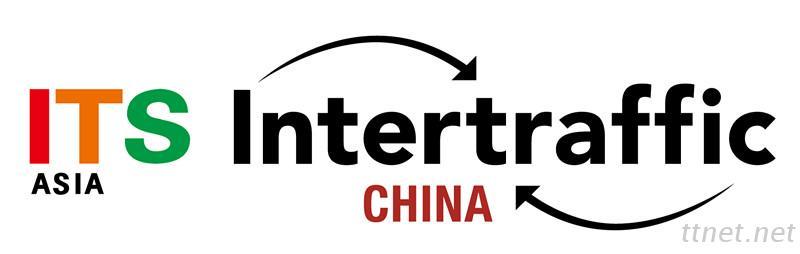 2018中國國際智能交通展覽會