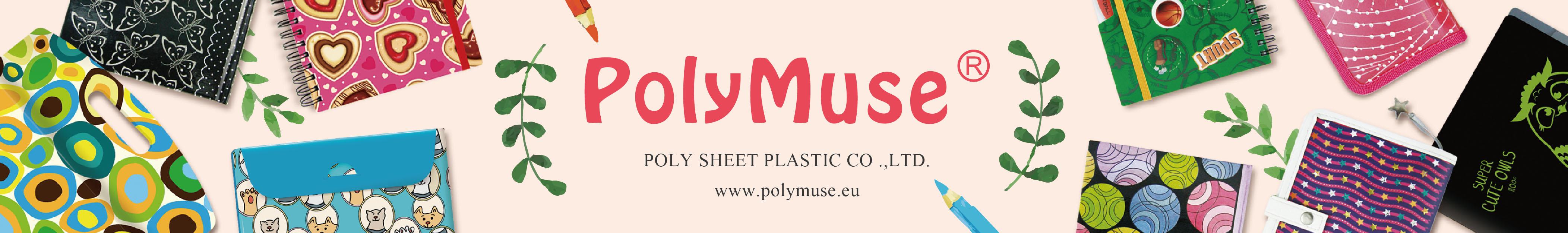 常立塑胶有限公司