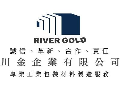 川金企業有限公司 ( 專業緩衝材料與廣告資材加工製造商 )