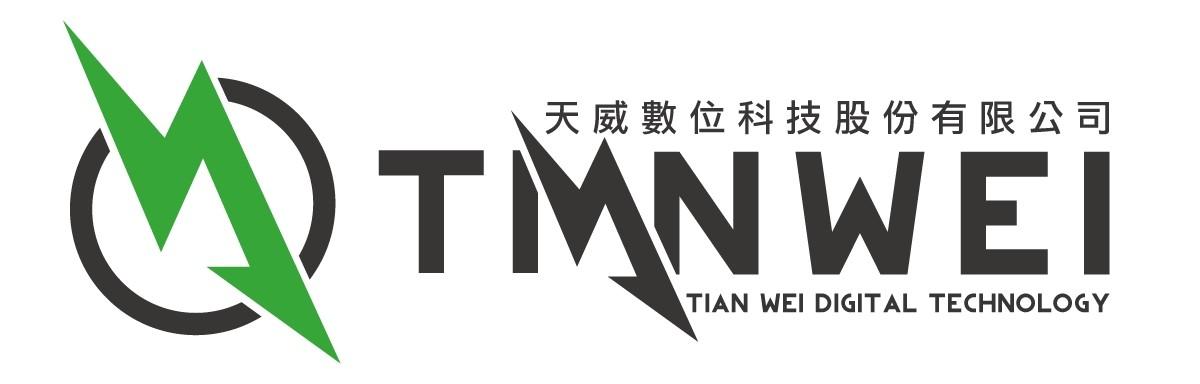 天威數位科技股份有限公司