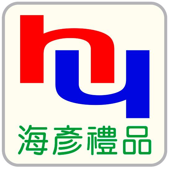 海彦实业有限公司