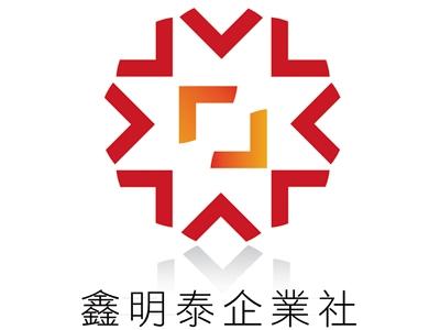 鑫明泰企业社