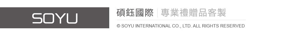 硕钰国际有限公司