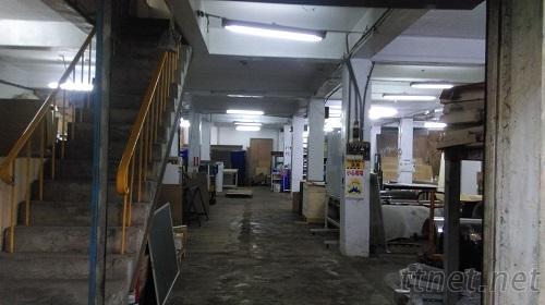 元平行新北土城廠