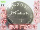 鈕釦電池CR2030