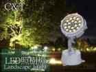 LED 12W~36W照树灯