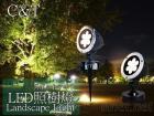 LED9W戶外照樹燈