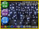 LED 冰条灯 窗帘灯