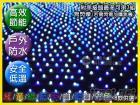LED 网灯 窗帘灯 120灯/6x4尺 节庆布置 8色供选防水可串接 另星星灯 圣诞灯条 跳机 B003