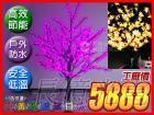 LED 2米高 櫻花樹 972燈 防水 樹燈 發光樹 節日燈飾 庭園造景店面佈置婚禮慶典 B006