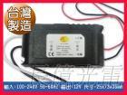 12V 500mA 变压器 稳压式变压器 LED灯 杯灯 适用 电源供应器 E001
