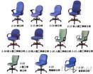 職員辦公椅系列 (政府機關正字標記共同契約產品)