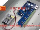 1-16口路LED控制器